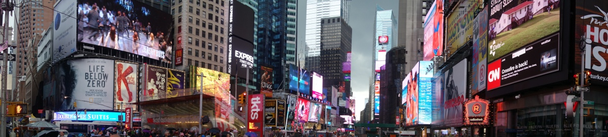 Times Square in the Rain - NYC, USA - Karina Noriega